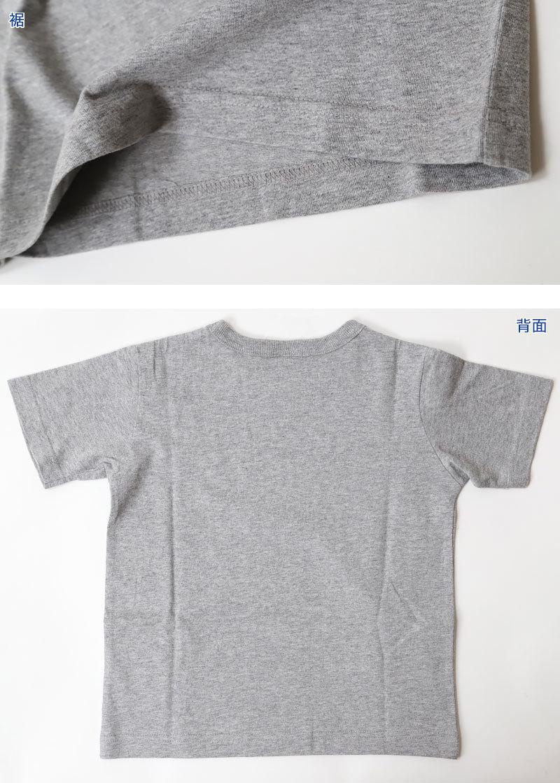 チャンピオン キッズ Tシャツ 90cm~140cm  (champion キッズ ガールズ ボーイズ クルーネック) 【在庫限り】