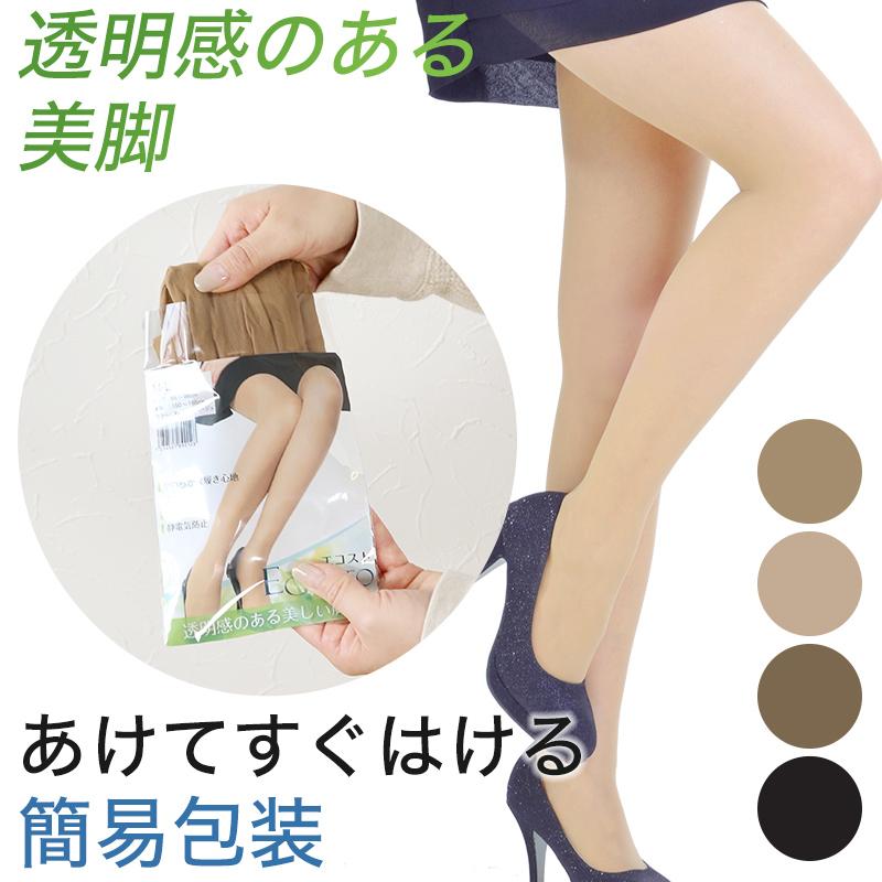 ECOSTO 日本製 ストッキング 透明感 SS-S~L-LL  (パンスト 破れにくい まとめ買い 小さいサイズ 大きいサイズ プチプラ 素足 レディース)