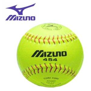 【海外 正規品】 (5500円で一部地域除送料無料)ミズノ【MIZUNO】ソフトボール用練習球(1ケース12打入り) 2020年継続モデル【メール便】[取り寄せ][自社], カナザワク:63cdd74c --- vouchercar.com