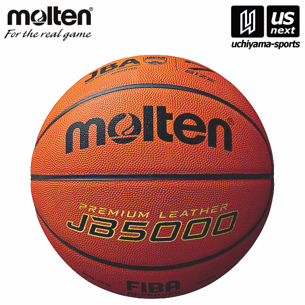 【その場で使える5%OFFクーポン発行中】モルテン バスケットボール 7号球 JB5000 2021年継続モデル  [取り寄せ][自社]【メール便不可】
