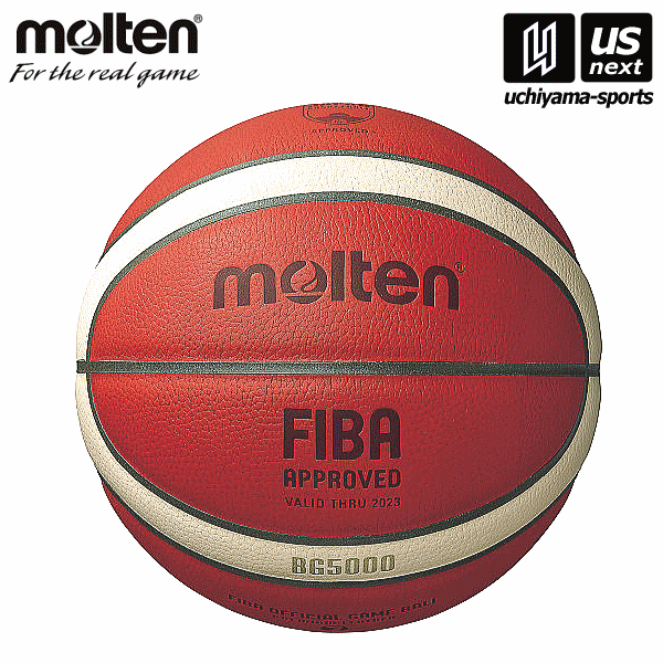 【その場で使える5%OFFクーポン発行中】モルテン バスケットボール7号球 BG5000  2021年継続モデル  [自社]【あすつく対応】【メール便不可】