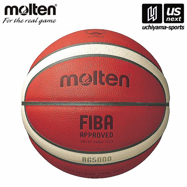 【その場で使える5%OFFクーポン発行中】モルテン バスケットボール7号球 BG5000  2021年継続モデル  [取り寄せ][自社]【メール便不可】