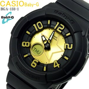 7d25f6abe6 カシオ ベビーG CASIO Baby-G レディース 腕時...|HAPIAN【ポンパレモール】