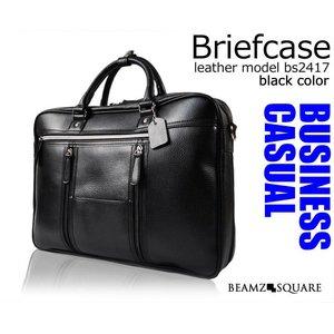 67f55175e9f3 鞄 バッグ メンズ ビジネスバッグ ブリーフケース レザー ...|HAPIAN【ポンパレモール】