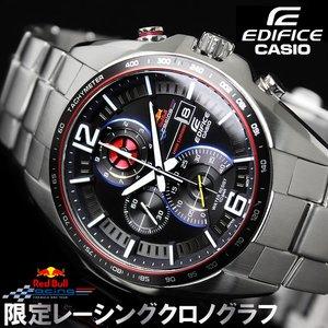 【日本産】 【送料無料】腕時計 CASIO カシオ EDIFICE エディフィス レッドブルレーシング EFR-528RB-1A クロノグラフ レーシングクロノグラフ Red Bull Racing 限定モデル プレゼント ギフト WATCH うでどけい とけい【腕時計】【メンズ】【CASIO/EDIFICE】, PORTUS f3819acd