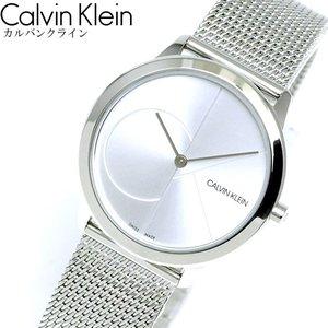 新しいエルメス CK Calvin カルバンクライン Calvin プレゼント Klein 腕時計 ウォッチ メンズ メンズ レディース MINIMAL ミニマル K3M2212Z スイス製クオーツ ブランド ラッピング無料可 人気 プレゼント おしゃれ おすすめ ck カルバンクライン Calvin Klein 腕時計 ウォッチ ファッション スイス製クオーツ ブランド ラッピング無料可 人気 プレゼント おしゃれ おすすめ ハピアン, シューズショップ nonnonxx2001:0b8a1f52 --- pyme.pe
