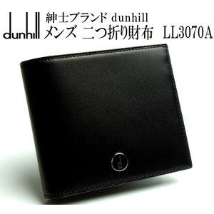 5aa583929b71 ダンヒル dunhill メンズ 二つ折り財布 男性用財布... HAPIAN【ポンパレ ...