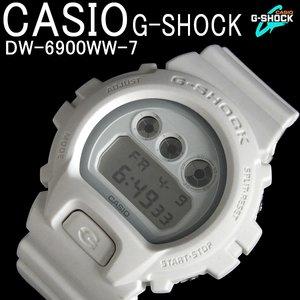 【即納!最大半額!】 CASIO ジーショック カシオ G-SHOCK Gショック ジーショック WATCH 腕時計 メンズ 腕時計 ソリッドカラーズ メンズウォッチ MEN'S WATCH うでどけい ホワイト 白 G-SHOCK Gショック ジーショック カシオ CASIO メンズ 腕時計 Solid Colors DW-6900WW-7, bookfan 2号店:6261ce57 --- orthopaedicsurgeondirectory.com