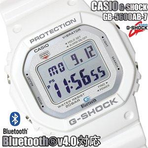【高額売筋】 【送料無料】CASIO G-SHOCK 腕時計 プレゼント デジタル GB-5600 ギフト GB-5600AB-7 GSHOCK カシオ 時計 時計 Bluetooth モバイルリンク機能 ホワイト 白 プレゼント ギフト 人気 特価 セール WATCH うでどけい とけい【腕時計】【メンズ】【CASIO/G-SHOCK】【送料無料】CASIO G-SHOCK 腕時計 デジタル GB-5600 GB-5600AB-7 GSHOCK カシオ 時計 Bluetooth モバイルリンク機能 ホワイト 白 プレゼント ギフト 人気 特, Brand Cosme MAM:dadf2daa --- ancestralgrill.eu.org