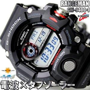 fff8421d40 【送料無料】Gショック カシオ 腕時計 メンズ ソーラー 電...|HAPIAN【ポンパレモール】