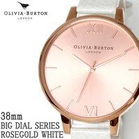 aa7579a61a オリビアバートン Olivia Burton レディース 腕時計 ラッピング無料 希少 おしゃれ か.