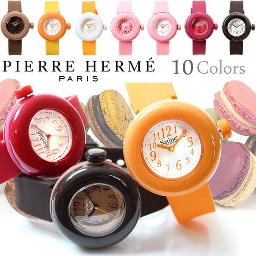 check out bd428 8238f 時計 レディース 腕時計 PIERRE HERME ピエールエルメ シリコン ...