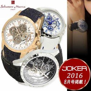 30806945509f09 【送料無料】腕時計 メンズ サルバトーレマーラ クロノグラフ... HAPIAN【ポンパレモール】