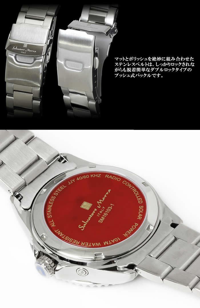 465d2cfdf0 【送料無料】電波ソーラー 電波 ソーラー 腕時計 メンズ ダ...|HAPIAN【ポンパレモール】