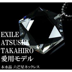 e14fb88aff EXILE ATSUSHI TAKAHIRO 愛用モデル メ...|HAPIAN【ポンパレモール】