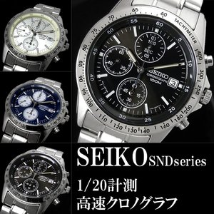 最新作の クロノグラフ セイコー メンズ 腕時計 SEIKO セイコー セイコー SEIKO メンズ 腕時計 クロノグラフ 逆輸入 レア SND うでどけい とけい【セイコー SEIKO 腕時計】, 余目町 ce09f736