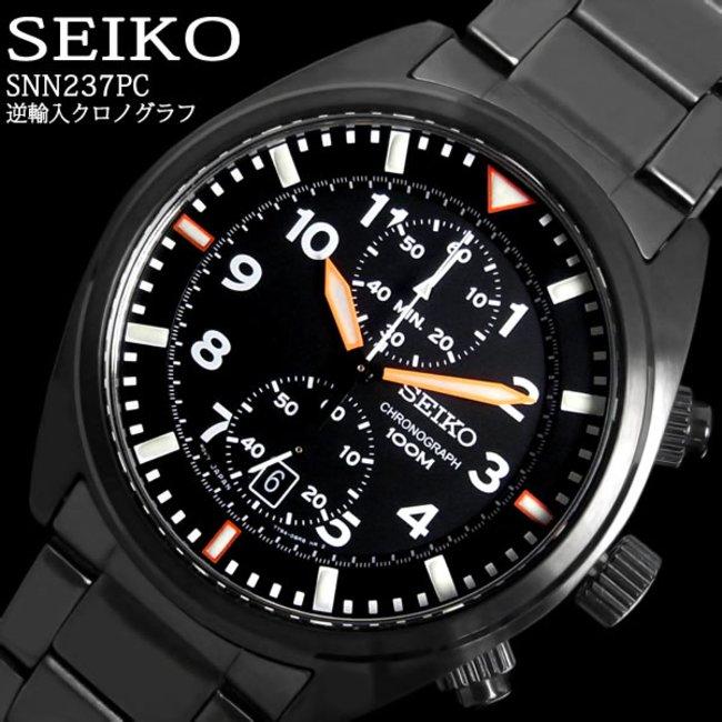 the latest 7531f 28b28 【送料無料】セイコー SEIKO クロノグラフ メンズ腕時計 メンズウォッチ MEN'S WATCH うでどけい【逆輸入】【セイコー】【SEIKO】