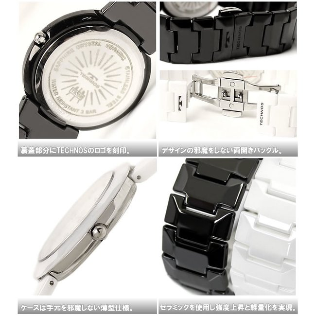 brand new 3d196 afacd メンズ 腕時計 レディース 時計 ブランド TECHNOS テクノス T9350 ユニセックス ボーイズ セラミック ウォッチ サファイアガラス 人気  プレゼント ギフト 激安 特価 WATCH うでどけい【腕時計】【TECHNOS/テクノス】