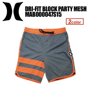 Hurley,ハーレー,ボードショーツ,パンツ,メッシュ●DRI-FIT BLOCK PARTY MESH MAB000047S15