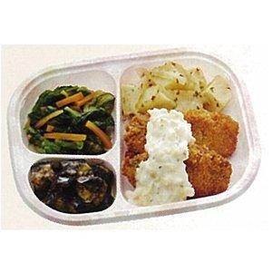 新着商品 【送料無料】 24食まとめ買い (1食) 24食まとめ買い いきいき御膳mini アジフライ タルタルソースがけ (1食) ヘルシーフード 1トレーで様々な料理を楽しめます。, チョイする:f64e8d10 --- fukuoka-heisei.gr.jp