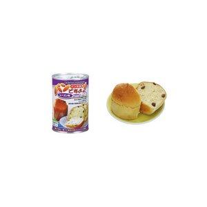 【18%OFF】 【送料無料】 名古屋ライトハウス 非常食用缶入り本格パン パンですよ! レーズン 831-813 名古屋ライトハウス, 浜益村 de7e2a70