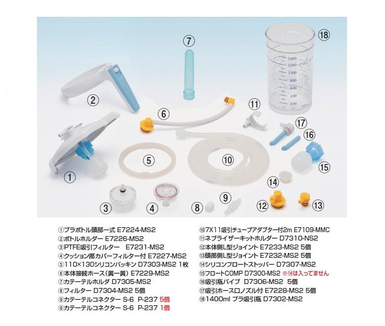 商品説明画像:吸引器・オプション交換品