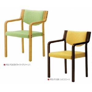 好評 【送料無料】 福祉用椅子 PDタイプ ライトピンク(フレーム色/ダークブラウン) 幅550×奥行560×高さ770(座面高さ435、肘高610)mm 8.0kg PD-7105, Brand K a06c79e8