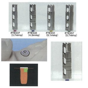 手数料安い 【送料無料】 BTI歯科用ドリルシリーズ BTI エクスプランテーショントレフィンドリル FTEX51 直径5.1mm 1本, エドサキマチ 7b178a5c