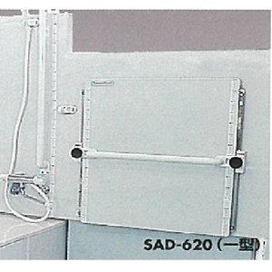 最適な価格 【送料無料 779W】 移動式手すり -型 779W X113D X747Hmm 20kg X113D 最適位置のシミュレーションに -型。, 辛子めんたいこ ひろしょう:5192d3f1 --- oraworld.co.uk