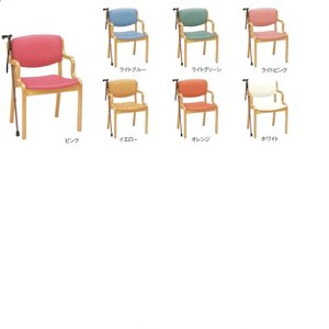 グランドセール 【送料無料】 福祉用椅子 福祉用椅子 ライトピンク W530×D510×H790mm 7.1kg 重ねて収納。, シマムセン:0d46f6af --- etcsolucoes.com