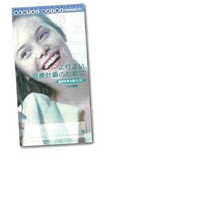 熱い販売 【送料無料 200冊】【送料無料】 名入れ有 歯科材料比較ガイド(入れ歯編) 名入れ有 H210×W110mm 200冊 メディカルランド 人気のガイドブックです, cadeaux de coppelia:a59f1770 --- showyinteriors.com