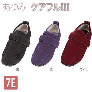お買い得モデル 介護シューズ ケアフル3 両足 ケアフル3 両足 7E両足 7E両足 徳武産業 足先まで開いて履きやすく、履かせやすい 介護シューズ。, MOONEYES:4d2889c6 --- fukuoka-heisei.gr.jp