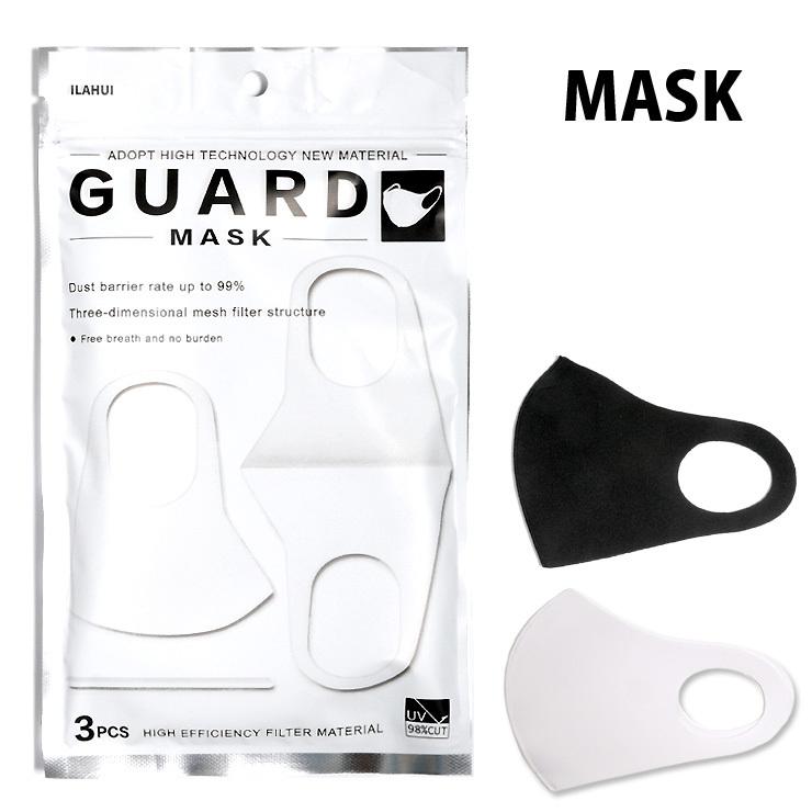 マスク やわ マスク ウォッシャブル