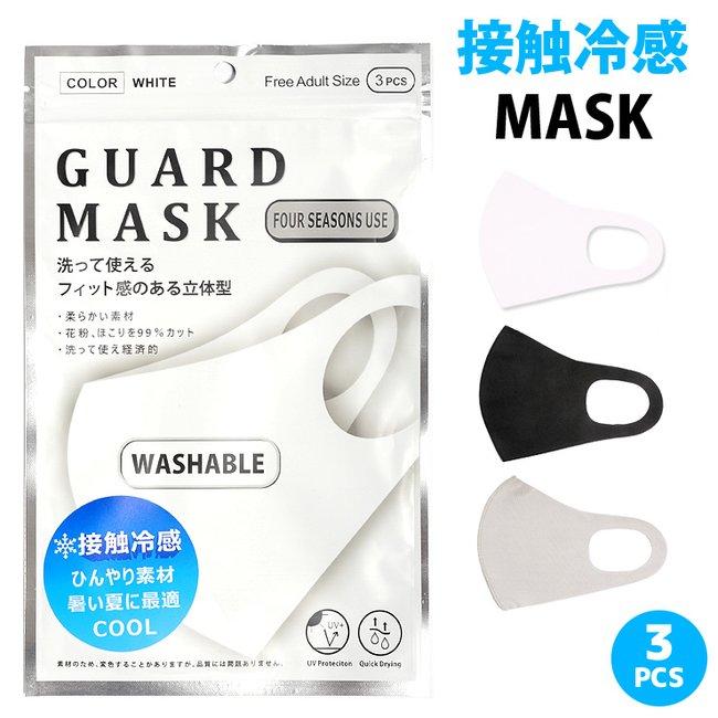 柔らかい マスク