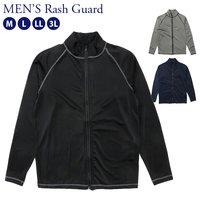 dc304d4a944 【メール便送料無料】大きいサイズあり 紳士用長袖ラッシュガード水着 メンズ 男性 紫.