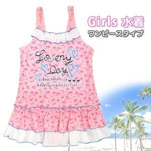 57008ddcf76fa 花柄ジュニア用ワンピース水着 女の子 女児 子ども ミニスカ... 梅木 ...