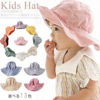 4c06c83f9a22d サファリハット キッズ 女の子 男の子 UVカット ハット UVカット帽子 キッズ 帽子 子.