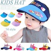 f666429fd94d4 サンバイザー キッズ 帽子 子供 帽子 日よけ UVカット 帽子 アウトドア サマーハット .
