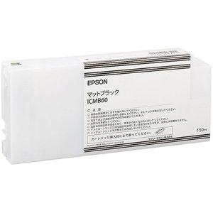 お買い得モデル エプソン 純正 インクカートリッジ 純正 エプソン マットブラック マットブラック ICMB60 メーカー:エプソン, ふくしかく:13f861f6 --- cartblinds.com