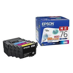 素晴らしい外見 エプソン 純正 純正 インクカートリッジ 4色パック IC4CL76 4色パック メーカー:エプソン, ワジマシ:98ffe8b3 --- ancestralgrill.eu.org