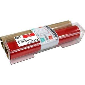 品質のいい マックス ビーポップ マックス CPM-200専用 詰め替え用インクリボン CPM-200専用 赤 ビーポップ SL-TR203Tアカ メーカー:マックス, 福和工芸:7c53cb5f --- abizad.eu.org