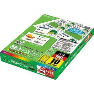 正規激安 (まとめ買い)コクヨ 両面印刷用 カラーLBP用名刺カード クリアカット LBP-VCS15 アイボリー 10枚 両面印刷用 A4 10面 10枚 LBP-VCS15 〔3冊セット〕 まとめ買い, 早川町:d1a91b97 --- extremeti.com