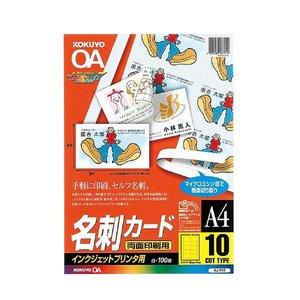 送料無料 (まとめ買い)コクヨ インクジェット 100枚 名刺用紙 名刺カード インクジェット 両面印刷用 A4 10面 10面 100枚 KJ-V15 〔3冊セット〕 まとめ買い, たばき ギフト館:2ed9ecc0 --- ancestralgrill.eu.org