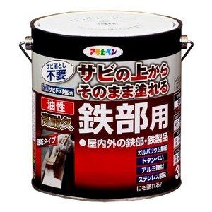 【内祝い】 【送料無料】(まとめ買い)Asahipen(アサヒペン) 3L 油性高耐久鉄部用 ミルキーホワイト 3L 〔3缶セット〕 まとめ買い, 信寿食:86c672ea --- hundeteamschule-shop.de