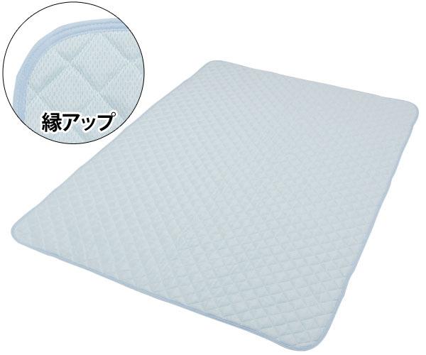 汚れても自宅で洗濯できるので、清潔にお使い頂けます。