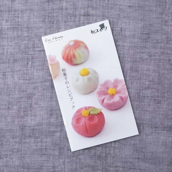 【型寒天羊羹製菓用品和菓子貝印ようかん・かんてん型(寒天突きセット)KaiHouseSELECT】