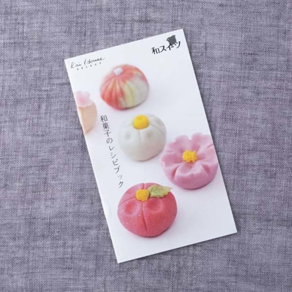 【シリコン型製菓用品和菓子貝印和菓子のシリコン型(梅・富士山・渦巻)KaiHouseSELECT】