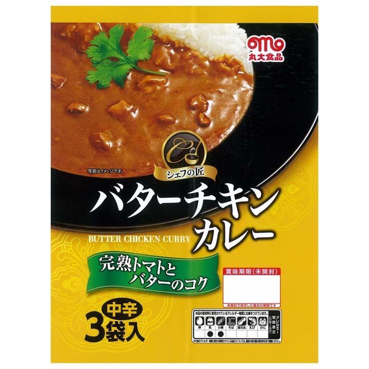 【カレーレトルトレトルトカレーギフトセット贈答非常食バラエティーカレーセット10食入り丸大食品】