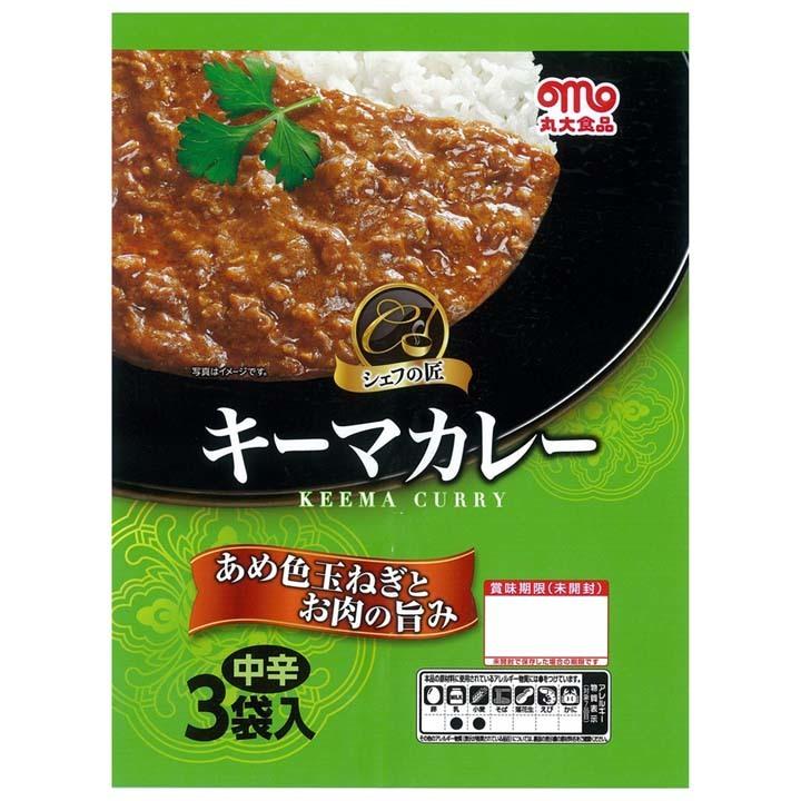 【カレーレトルトレトルトカレーギフトセット贈答非常食バターチキンキーマカレーセット15食入り丸大食品】