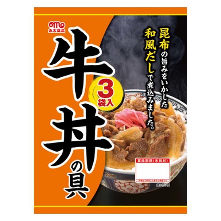 【牛丼の具中華丼の具レトルトギフトセット贈答非常食牛丼・中華丼の具セット15食入り丸大食品】